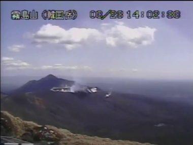 新燃岳(霧島山)のライブ映像 鹿児島県