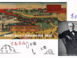 【歴史01-06】縄文文化