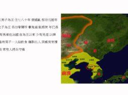 【歴史01-08】弥生時代に栄えた邪馬台国