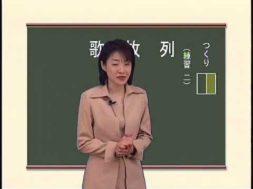 【小3国語】部首(へん・つくり)