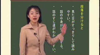 【小3国語】段落