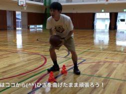 【バスケの基礎練習】ボックスドリブル&チェンジオブディレクション