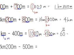 【小学校3年算数 06-3】ながさの計算