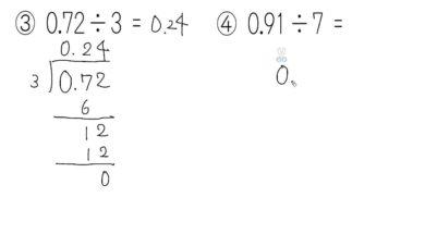 【小学校4年算数 12-4】小数÷整数の筆算:練習②