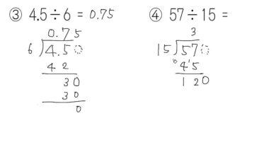 【小学校4年算数 12-6】小数÷整数の筆算:わり切るまで計算する