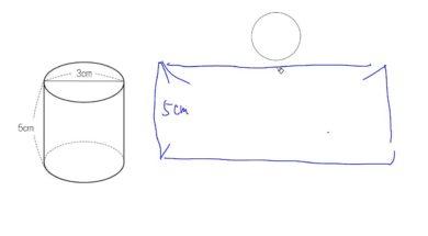【小学校5年算数 12-9】円柱の展開図