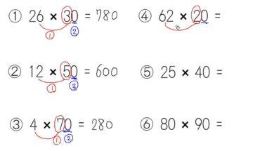 【小学校3年算数 13-2】×2けたのかけ算:一の位が0(練習)