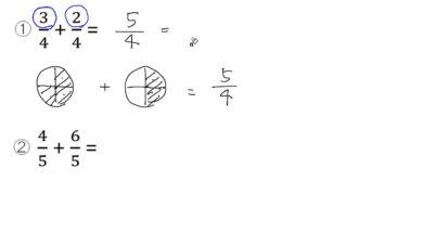 【小学校4年算数 13-5】分数の足し算、引き算(仮分数)