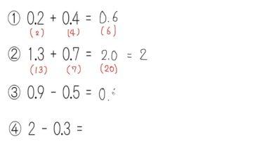 【小学校3年算数 13-5】小数の足し算、引き算