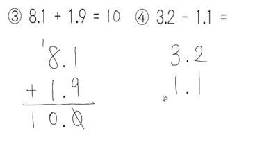 【小学校3年算数 13-7】小数の足し算、引き算(筆算):練習