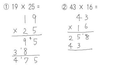【小学校3年算数 14-4】×2けたのかけ算:筆算(練習①)