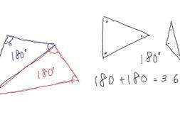 【小学校5年算数 3-7】四角形の内角の和