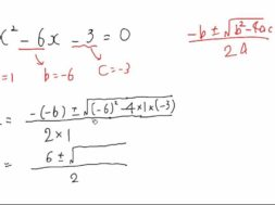 【中3数学 05-7】解の公式を使って解く