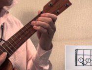 ウクレレ入門・初心者講座 STEP4「譜面を読む(ラダー譜を読む」