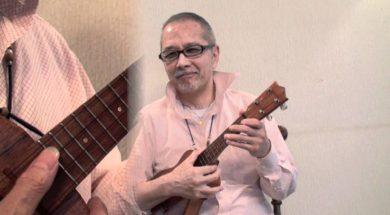ウクレレ入門・初心者講座 STEP3「おさえて弾く!演奏する」