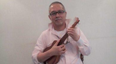 ウクレレ入門・初心者講座 STEP1「まずは弾いてみよう」