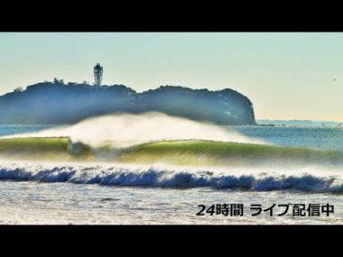 鵠沼海岸ライブカメラ <神奈川県・湘南・鵠沼海岸>