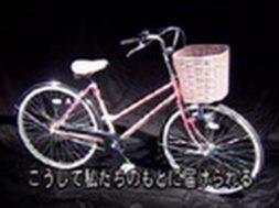 自転車ができるまで