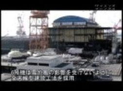 原子力発電所ができるまで