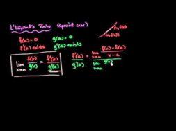 ロピタルの定理の特別な場合の証明