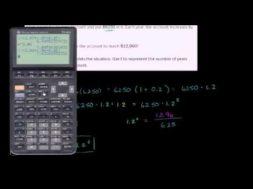 指数方程式を作る例題