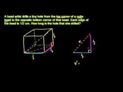 根号の付いた等式の応用2