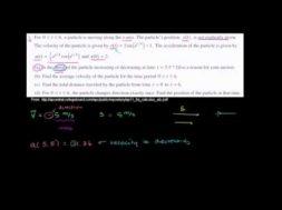 2011年微積分AB記述式1(a)