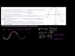 2011年微積分AB記述式4(c)