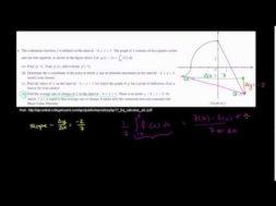 2011年微積分AB記述式4(d)