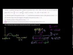 2011年微積分BC記述式1(d)