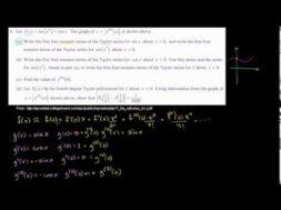 2011年微積分BC記述式6(a)