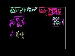 関数の多項式近似 その3