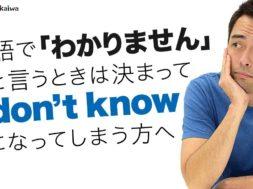「わからない」にもいろいろな種類があります。
