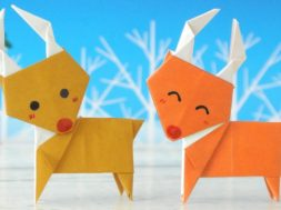 折り紙 トナカイの作り方