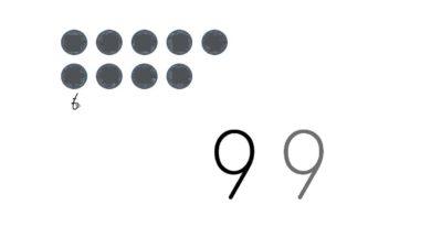 6から10までのかず、0(れい)