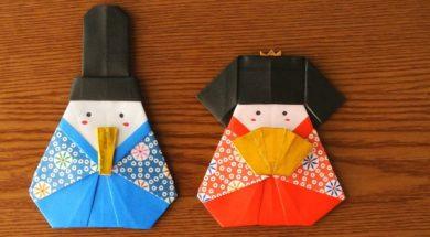 お雛様の作り方【折り紙】