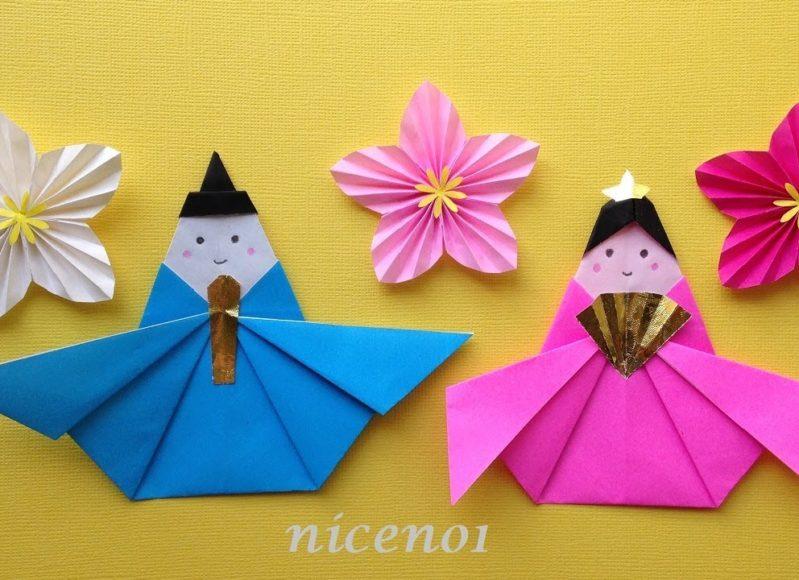 折り紙の雛人形 簡単な折り方