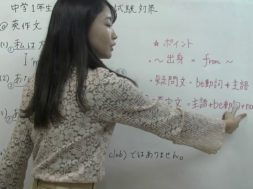 中1英語 1学期中間テスト対策 be動詞 英作文