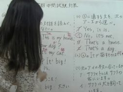 中1英語 1学期中間テスト対策 be動詞 長文