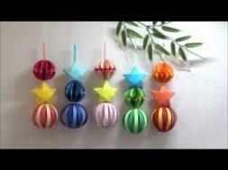 七夕飾り 可愛い!ボールの飾りの作り方