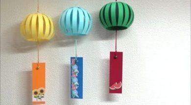 (画用紙)夏の飾り 簡単で可愛い風鈴の作り方【DIY】