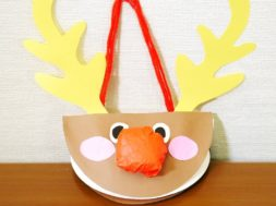 【手作りクリスマス】トナカイのポケットの作り方
