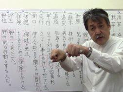 【中学受験】国語知識聞き流し 【 同音異義語③ 】