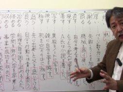 【中学受験】国語知識聞き流し 【 同訓異字① 】