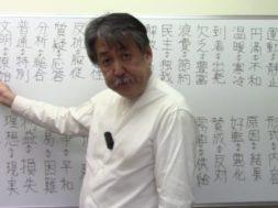 【中学受験】国語知識聞き流し 【 対義語② 】