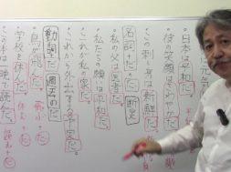 【中学受験】国語・文法「だ」を識別する