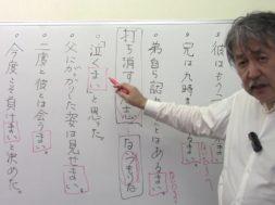 【中学受験】国語・文法「まい」を識別する