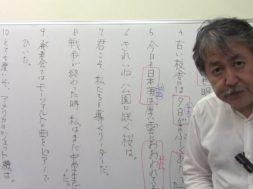 【中学受験】国語・文法 主語と述語についてのコツは熟語にある