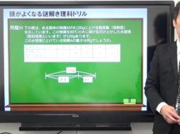 【中学受験・理科】溶解度の計算