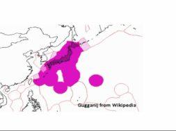 【入試対策】日本の領域、経済水域について解説【小学生・中学生】
